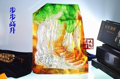 INPHIC-宗教 琉璃開光擺件 原裝家庭平安吉祥飾品步步高升山樹