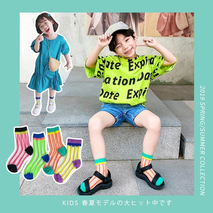 【小阿霏】兒童短襪 男孩女孩螢光條紋透氣網眼水晶襪 男童女童夏日短襪子PA222