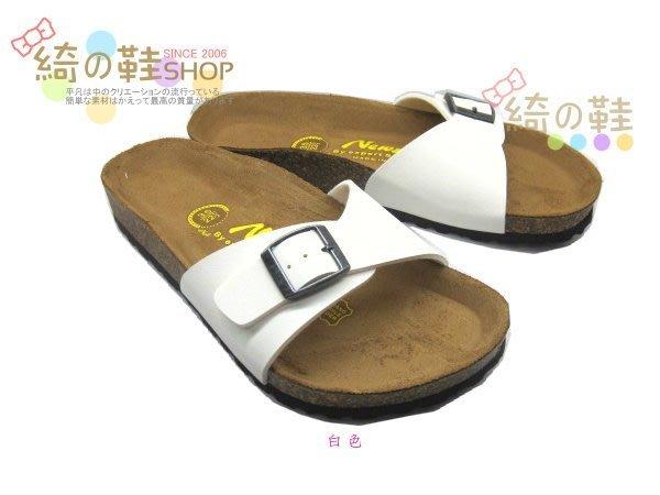【超商取貨免運費】舒適好穿百搭經典款帥氣女伯肯鞋. 台灣製MIT~1(白色)17請先提問有貨再下標喔