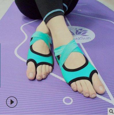 廠家直銷綁帶專業瑜珈鞋子無底空中防滑健身露指五指成人瑜伽襪子