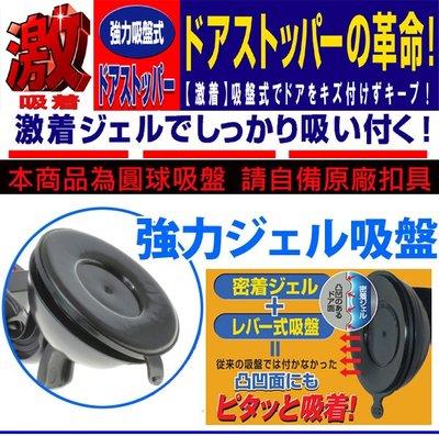 garmin nuvi 57 2567t 2557 3590 4590 3595 3585t 儀表板吸盤導航座吸盤支架