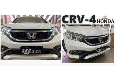 JY MOTOR 車身套件 - CRV 4 代 4.5代 14 15 16 年 日規 MODULO 式樣 鍍鉻 水箱罩