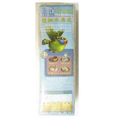 【優比寵物】(5條合購賣場)天然鄉村系列原味(細薄)松木屑/木屑床/墊料/ -台灣製造