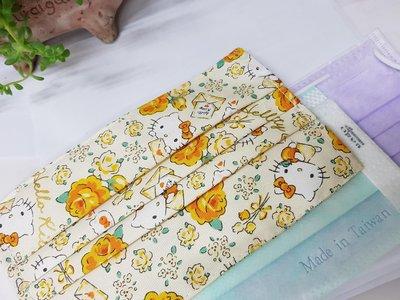 橙黄絕美Kitty  口罩套 (或布料)