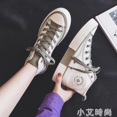 高幫帆布鞋女韓版ulzzang百搭2020年新款夏季網紅潮流ins小白鞋子-微利雜貨鋪-可開發票