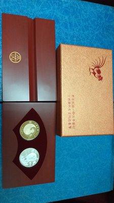106年  雞年生肖套幣