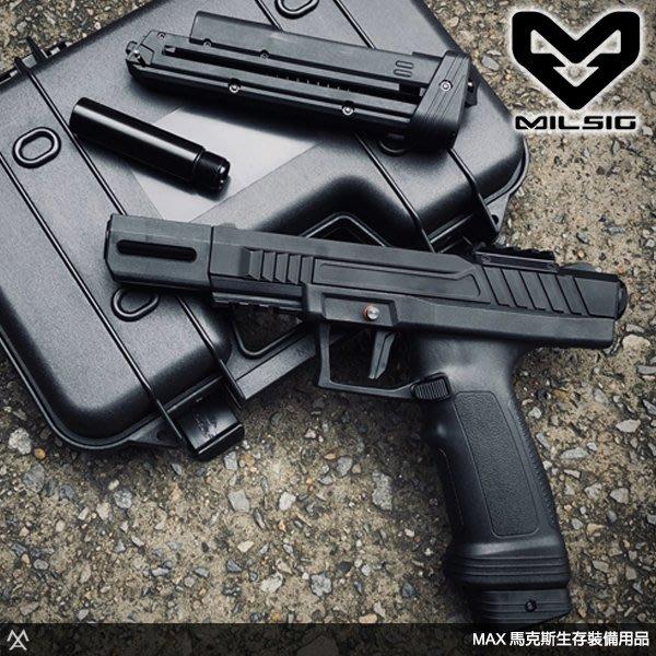馬克斯 - MILSIG   P10 PRO 升級版 鎮暴槍  / 12.7mm口徑 / 加贈橡膠彈、CO2鋼瓶