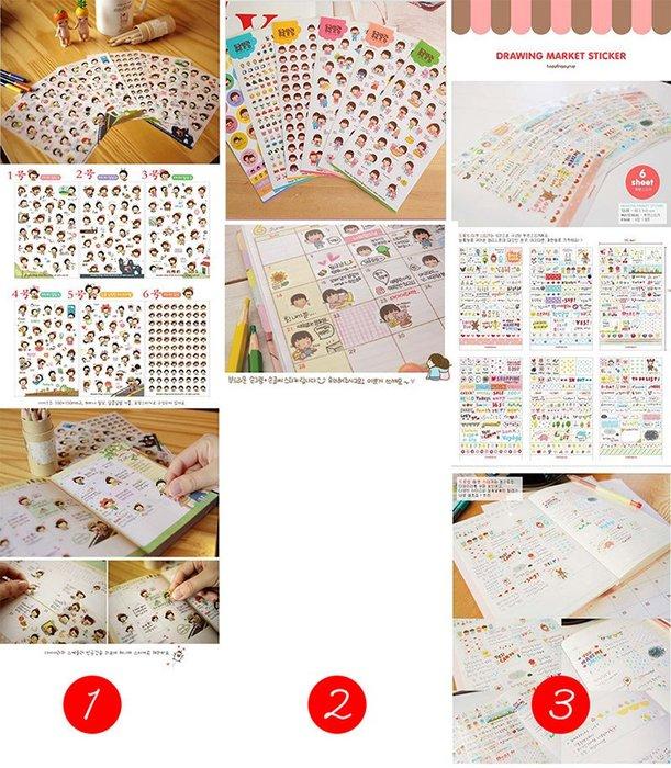 19元貼紙 DIY相冊裝飾貼紙 1-6款