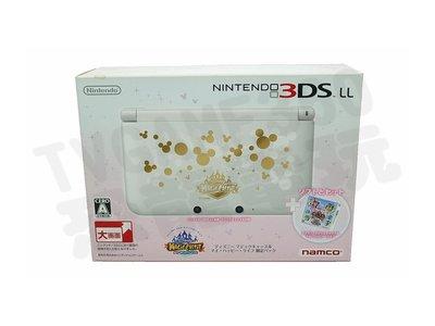 【二手主機】任天堂 Nintendo 3DSLL 迪士尼魔法城堡 限定主機 附充電器 (不含遊戲)【台中恐龍電玩】