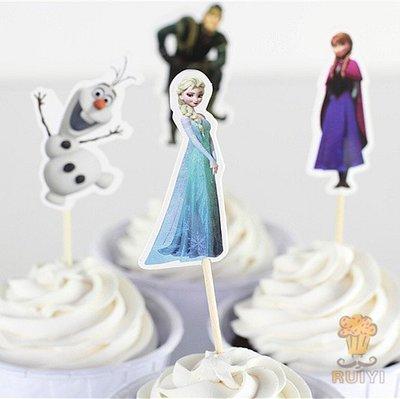 冰雪奇緣安娜 愛紗 雪寶 烘焙蛋糕插牌 插籤 插旗 兒童生日派對裝飾用品 蛋糕插旗 24入