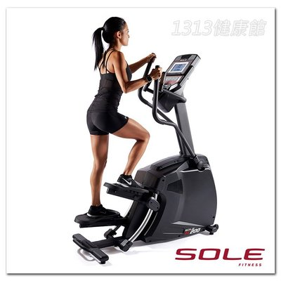 SOLE SC200 踏步機/登山機/登山訓練機【1313健康館】另有.健身車.飛輪車.