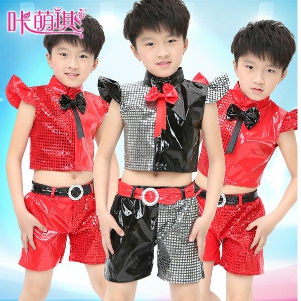 5Cgo【鴿樓】會員有優惠 38605297985  兒童現代舞街表演服裝亮片男女童爵士舞街舞演出服爵士舞服兒童舞衣