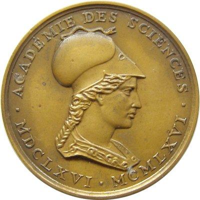 1666 - 1966 Romania Academy of Romanian Socialist Republic