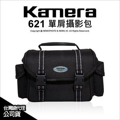 【薪創新生北科】 佳美能 Kamera 621 單肩攝影包 側背包 相機包 攝影機 單眼 微單眼 公司貨