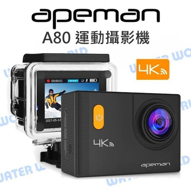 【中壢NOVA-水世界】Apeman A80 4K 防水運動相機 電子防抖 WiFi 麥克風 40米防水 遙控器 公司貨