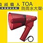 ☆鏡頭職人☆ (  租投影機  ) ::: 租 TOA 1...
