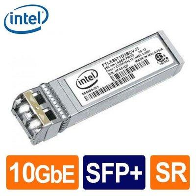 【鴻霖-光纖】Intel E10GSFPSR SFP+ SR 10G光纖模組 (GBIC)公司貨