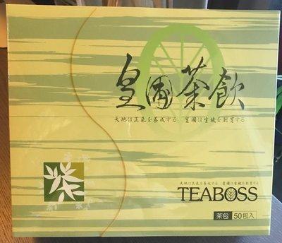 (代購) TEABOSS 皇圃茶飲三盒共150包( 保存期限同步超市)竹北可面交