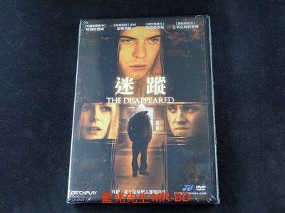 [DVD] - 迷蹤 The Disappeared ( 威望正版 )