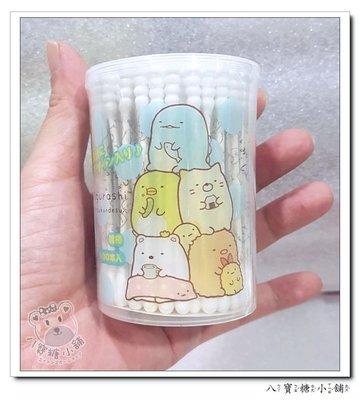 八寶糖小舖~角落生物棉花棒 San-X Sumiko Gouge 角落生物小夥伴螺旋棉花棒 瓶裝100支 疊疊樂款