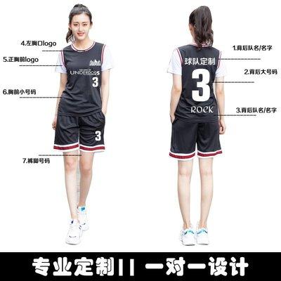 運動專用~籃球衣服團購復古男女男裝男純色定做訂制籃球服diy訂做23個月t恤