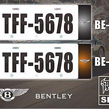 【STREET PARK】訂製 歐盟 車牌裝飾 賓利 Bentley 通用款 【原價780$ 特價 580$】