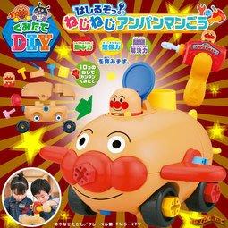 Sega Toys DIY麵包超人車