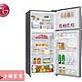 【小揚家電】LG冰箱 GN-HL567SV (詢問再享優惠價) 525公升 直驅變頻 上下門冰箱