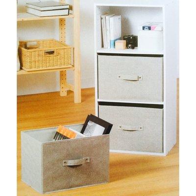 熱銷 三層櫃抽屜置物盒 橫式 置物籃 不織布 無蓋收納 百納箱 整理盒 雜物盒 三層櫃 通用【CF-04B-39889】
