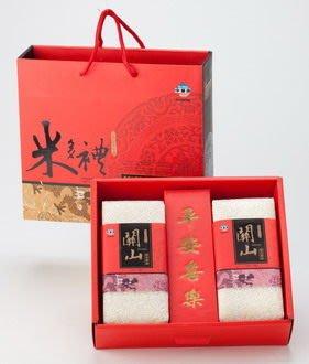 松榮米舖~台東關山米 多禮禮盒 -3kg(一盒2包入 原價680 特價600元