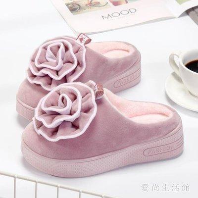 毛拖鞋 秋冬新款厚底可愛韓版室內軟底防滑家用保暖冬季 AW6589