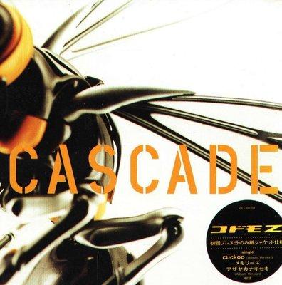 K - Cascade - Kodomo Z コドモZ - 日版 - NEW