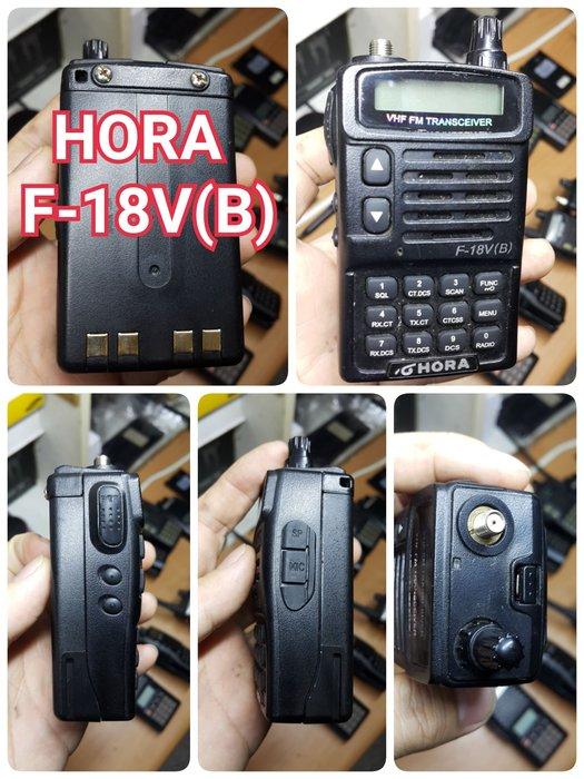 【手機寶藏點】免執照無線電 業餘機業務機 VHF(甚高頻) 對講機 HORA ADI MTS TCO 鴻G