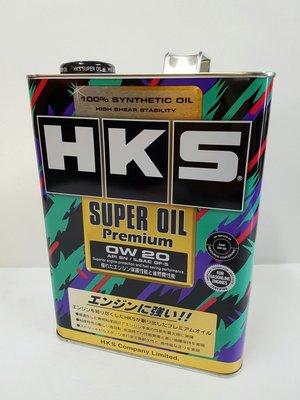 瘋狂舞者國際 日本原裝 HKS 0W20 0-20 高性能機油  LEXUS GS450H RX450H NX300H