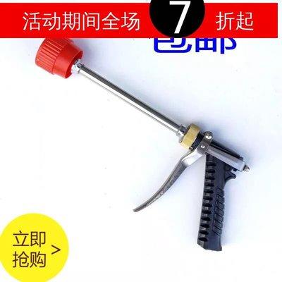 (現貨)農用打藥噴槍不銹鋼板式噴霧高壓水槍園林機械噴霧機消毒噴農藥槍(匠匠)(niu) 台北市