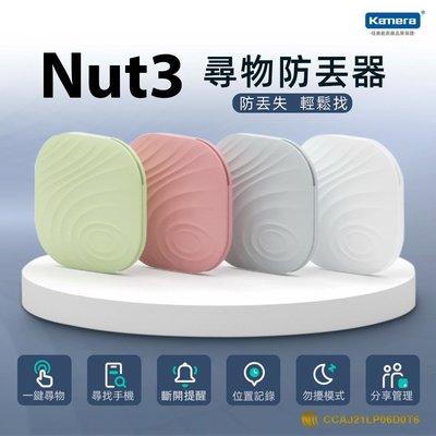 台灣現貨 NUT 3 F7X 藍牙防丟器 防丟神器 掛繩尋物 追蹤定位 藍牙智能呼叫器 雙向報警 寵物尋找器 Tag