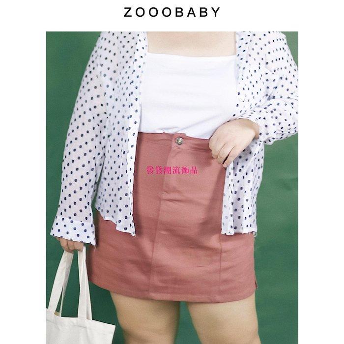 發發潮流飾品ZOOOBABY大碼女裝2019夏季新款胖mm正韓顯瘦A字棉百搭半身裙