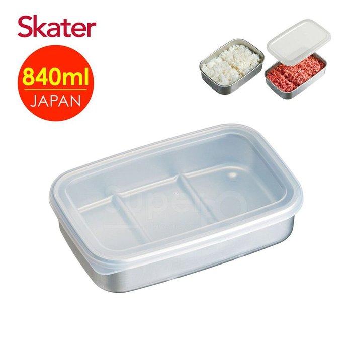 現貨 (小捲兒小舖) 台灣公司貨 Skater 急速冷凍保鮮盒-840ml 日本製