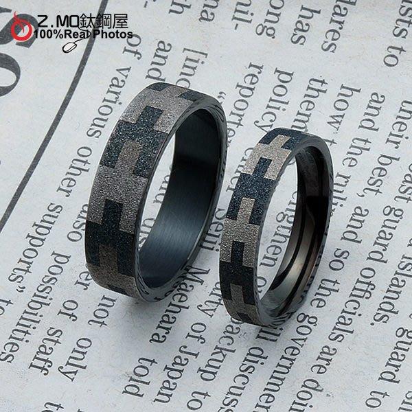 情侶對戒指 Z.MO鈦鋼屋 情侶戒指 符號戒指 白鋼戒指 符號對指  個性款 情人節 紀念日 刻字【BCY141】單個價