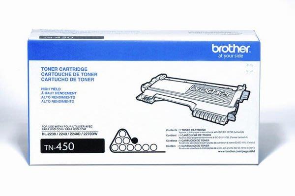 Brother TN-450 原廠碳粉匣~MFC-7360/MFC-7290/MFC-7460DN/FAX-2840