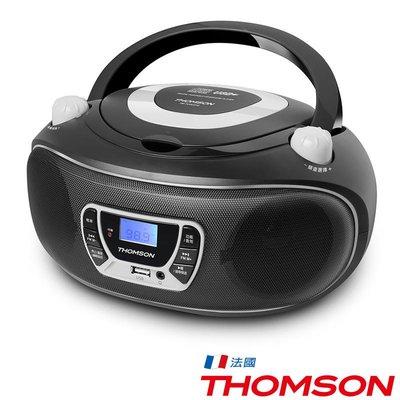 【免運費】THOMSON 湯姆盛 手提CD/MP3/USB音響 TM-TCDC26U