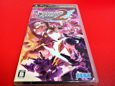 ㊣大和魂電玩㊣PSP 夢幻之星 攜帶版 2 {日版}編號:N1---掌上型懷舊遊戲