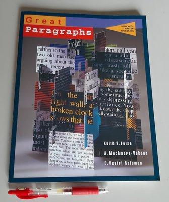 英文寫作Great Paragraphs (with chapter on essays) 原價430元【書新、未使用】
