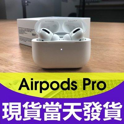 春节限時活動原廠出售2019款Apple/蘋果 AirPods Pro3代無線藍牙耳機全新原裝正品三代+送保護套