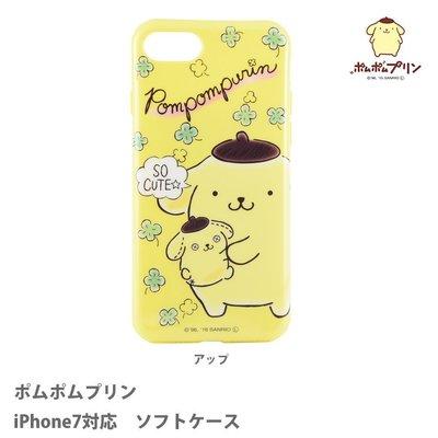 尼德斯Nydus 日本正版 Sanrio 三麗鷗 布丁狗 TPU軟殼 幸運草 手機殼 4.7吋 iPhone7