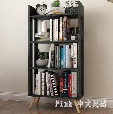 簡約現代北歐多層簡易落地組合小書架兒童書柜實木省空間置物架 JY7421 全館限時免運