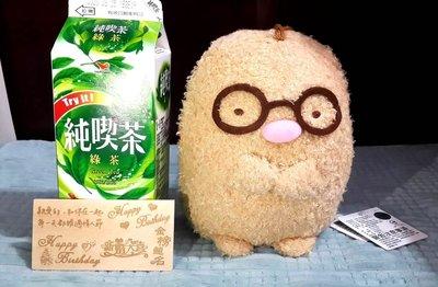 Sumikko Gurashi とんかつ fried pork 6 Inch Plush Toy Soft Doll