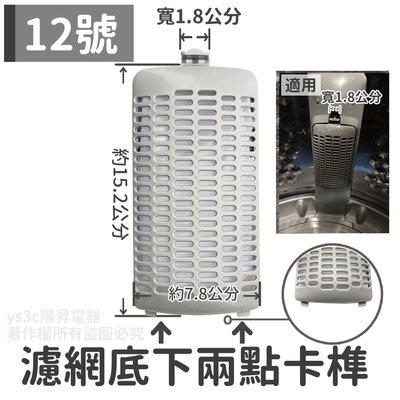 聲寶洗衣機濾網棉絮過濾網, ES-B08F ES-B10F ES-B13F ES-756 ES-756 過濾網洗衣機濾網 彰化縣