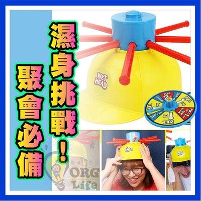 ORG《SD1955》現貨~濕水挑戰帽...