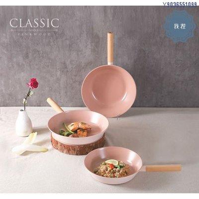 【找茬】Neoflam 經典款木質手柄乾燥玫瑰粉色 平底鍋 炒鍋 Classic Pink Wood系列